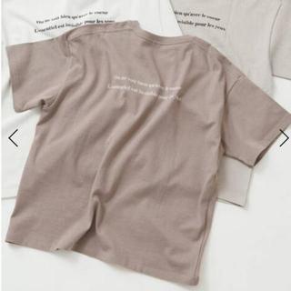 IENA - 新品 IENA Le Petit Prince ロゴTシャツ C