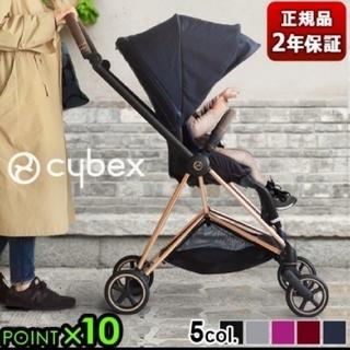 cybex - ❁新品未使用❁ Cybex MIOS ローズゴールド