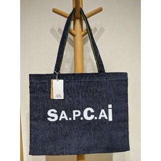 サカイ(sacai)の【新品タグ付】sacai × A.P.Cリバーシブルトートバッグ(トートバッグ)