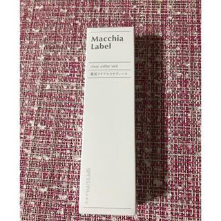 マキアレイベル(Macchia Label)のマキアレイベル ファンデーション ライトナチュラル25ml(ファンデーション)