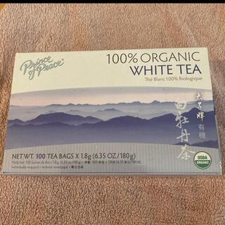 白茶 ホワイトティー(茶)