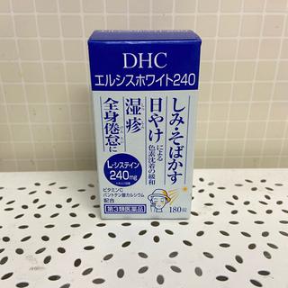 ディーエイチシー(DHC)のDHC エルシスホワイト240 新品未使用 3本セット(その他)