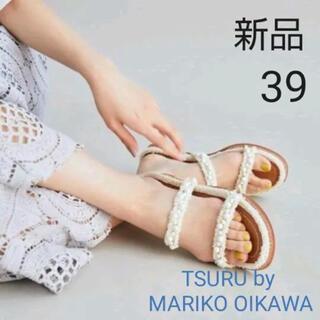 ツルバイマリコオイカワ(TSURU by Mariko Oikawa)の新品 2021ss ツルバイマリコオイカワ サンダル Lobelia 39 完売(サンダル)