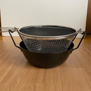ラバーゼ 揚げ物鍋 有本葉子(鍋/フライパン)