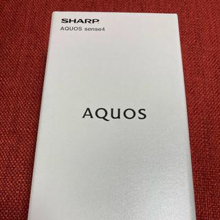 SHARP - 【新品未開封】SHARP AQUOS sense4 シルバー SH-M15