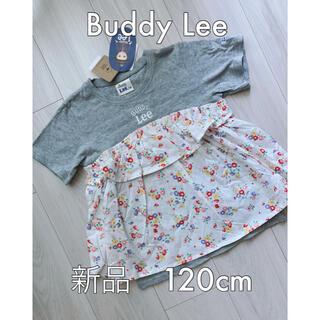 バディーリー(Buddy Lee)の新品 2021 新作 buddy lee 120cm 花柄tシャツ 小花柄 半袖(Tシャツ/カットソー)