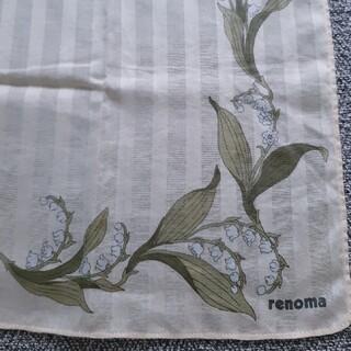 レノマ(RENOMA)のrenoma すずらんハンカチ(ハンカチ)