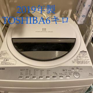 東芝 - 東芝 2019年 6キロ TOSHIBA AW-6G6(W) 洗濯機