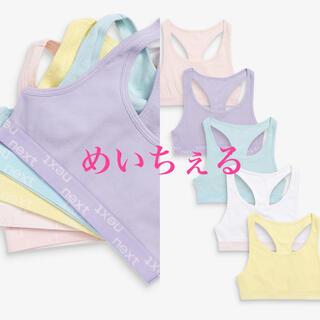 NEXT - 【新品】next マルチパステルカラー クロップドトップス5枚組(ガールズ)