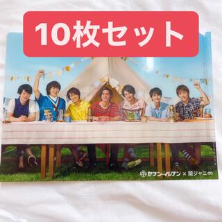 カンジャニエイト(関ジャニ∞)の関ジャニ∞ クリアファイル セブンイレブン 10枚セット(アイドルグッズ)