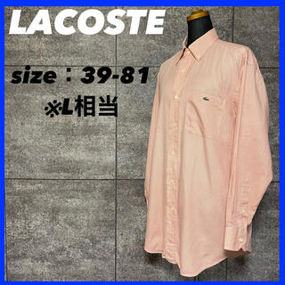 ラコステ(LACOSTE)のLACOSTE ラコステ 長袖 シャツ メンズ L相当 ピンク ワンポイントロゴ(シャツ)