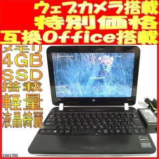 HP - HP ノートパソコン本体 dm1-4302AU Win10 SSD128GB