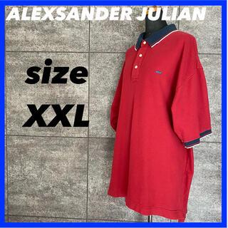ALEXANDER JULIAN アレキサンダージュリアン ポロシャツ XXL(ポロシャツ)
