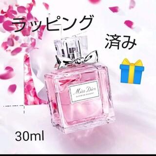 Dior - 早い者勝ち⚠️大人気香水♥️ミスディオールブルーミングブーケ【30ml】