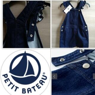 プチバトー(PETIT BATEAU)のPETIT BATEAU デニムジャンパースカート プチバトー(ワンピース)