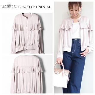 GRACE CONTINENTAL - 【美品】グレースコンチネンタル サテンフリルブルゾン 36