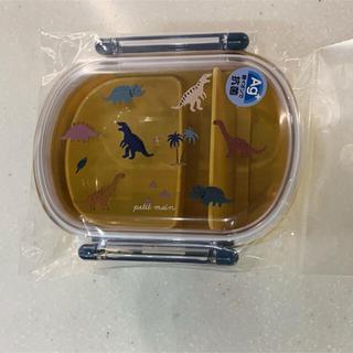 petit main - プティマイン 恐竜  お弁当箱 ランチボックス ダイナソー