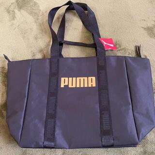プーマ(PUMA)のプーマ バッグ(その他)
