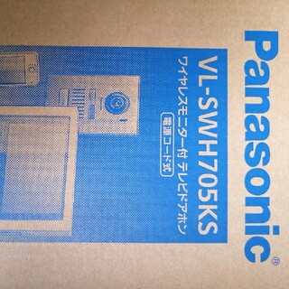 パナソニック(Panasonic)のパナソニック VL-SWH705KS テレビドアホン(その他)