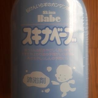 新品☆スキナベーブ沐浴剤/500ミリ☆(その他)