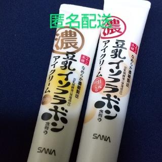 ノエビア(noevir)のサナ豆乳イソフラボンアイクリーム2種(アイケア/アイクリーム)