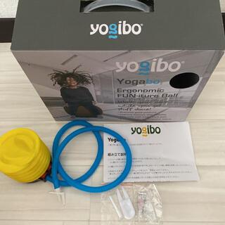 【取説パーツ完備】YogaBo / ヨガボー【バランスボール 腰痛改善 チェア】(エクササイズ用品)