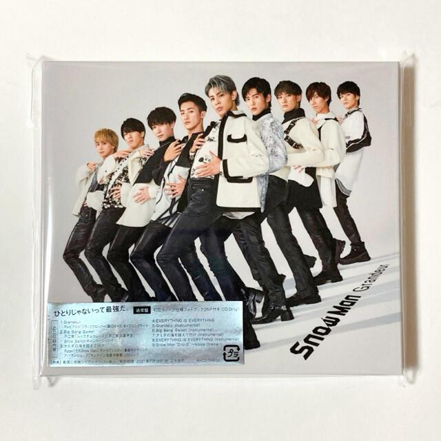Johnny's(ジャニーズ)のSnow Man Grandeur 通常盤 初回スリーブ仕様 フォトブック付き エンタメ/ホビーのCD(ポップス/ロック(邦楽))の商品写真
