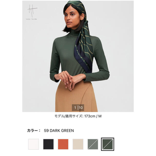 ユニクロ(UNIQLO)のエアリズムUVカットハイネックT (長袖) 着るUVカット 新品(Tシャツ(長袖/七分))
