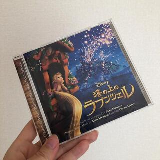ディズニー(Disney)の塔の上のラプンツェル オリジナル・サウンドトラック(キッズ/ファミリー)