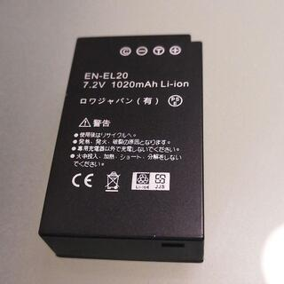 Nikon - ニコン EN-EL20 ロアジャパン制 互換 バッテリー