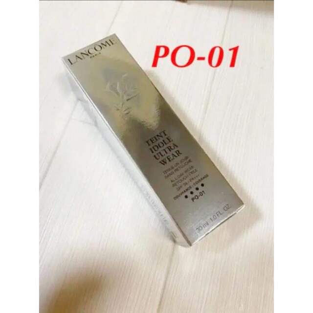 LANCOME(ランコム)のランコム タンイドル ウルトラ ウェア リキッド ファンデーションPO-01 コスメ/美容のベースメイク/化粧品(ファンデーション)の商品写真