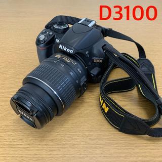 Nikon - Nikon D3100 デジタル一眼レフカメラ