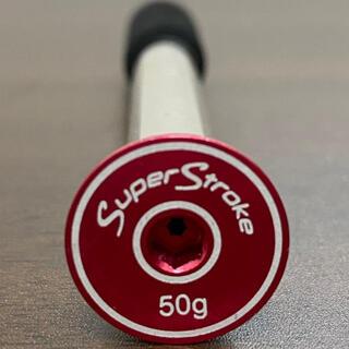 スーパーストローク カウンターコア ウェイト50g(新品未使用)(その他)