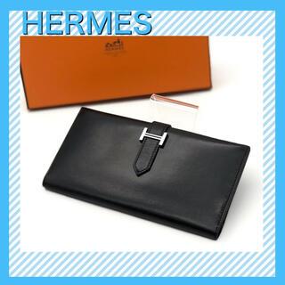 Hermes - 【人気NO1のBLACK】HERMES 財布/ベアン 長財布