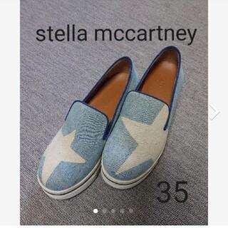 Stella McCartney - スリッポン