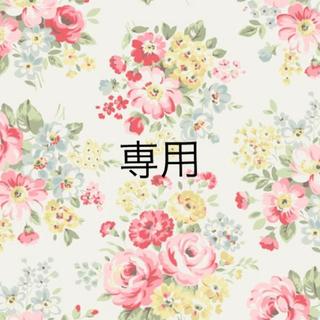 M'S GRACY - 美品 2019年 エムズグレイシー ボーダー 花柄ジャガード ワンピース 38
