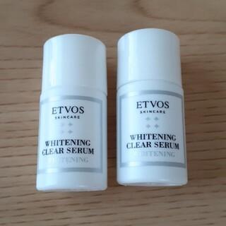 ETVOS - エトヴォス 薬用 ホワイトニングクリアセラム 10ml×2個