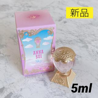 ANNA SUI - 【新品】アナスイ スカイ オードトワレ 5ml ミニ香水 ANNASUI