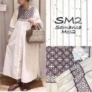 SM2 - 新品SM2ゆったり刺繍前開きワンピース*キナリ