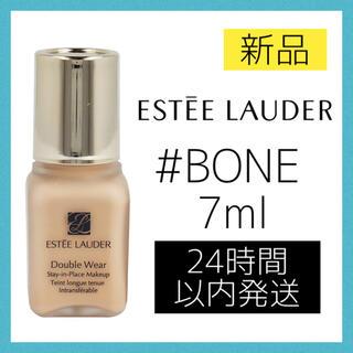 エスティローダー(Estee Lauder)の新品*エスティーローダー ダブルウェア ボーン #17 7ml エスティローダー(ファンデーション)