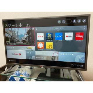 エルジーエレクトロニクス(LG Electronics)のLG 32インチ スマートテレビ 32LB5810(テレビ)