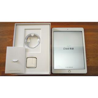 Apple - 【美品】Apple iPad 32GB ゴールド 第5世代 A1822