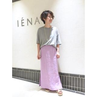 IENA - IENA リネンタイトスカート 38 新品未使用