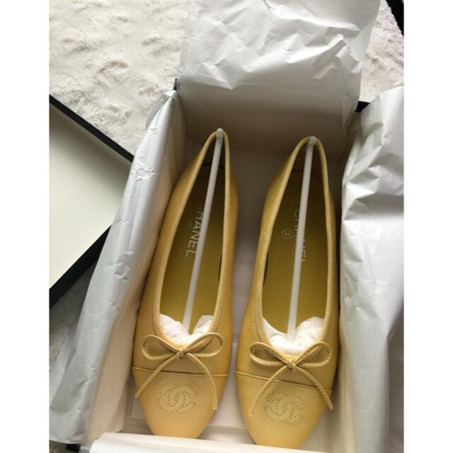 CHANEL(シャネル)の2020 chanel キャビアスキン レディースの靴/シューズ(バレエシューズ)の商品写真