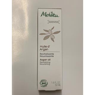 Melvita - メルヴィータ ビオオイル アルガンオイル 50ml 新品未開封