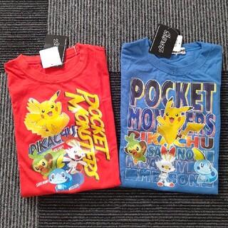 ポケモン(ポケモン)のポケモン☆*Tシャツ☆2枚セット☆新品☆140cm(Tシャツ/カットソー)