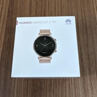 ファーウェイ(HUAWEI)のHUAWEI Watch GT2 42mm Elegant(その他)