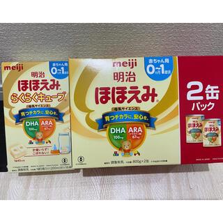 メイジ(明治)のほほえみ 800g×2缶 らくらくキューブ16袋(乳液/ミルク)