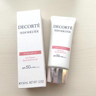 COSME DECORTE - コスメデコルテ サンシェルター トーンアップCC 01 35g