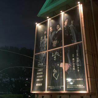 6/26 夜  (演劇)